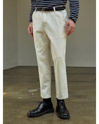 YAN13 Peach Skin Cotton Trousers Ivory - White