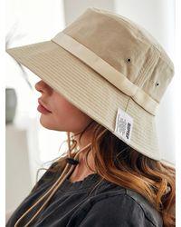 SLEEPYSLIP [unisex]safari Bucket Hat - Natural