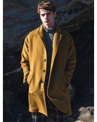 F.ILLUMINATE - [unisex] Oversize Single Cash Coat-yellow - Lyst