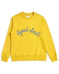 Beyond Closet - New Basic Sweat Shirt Mustard - Lyst
