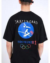MADMARS Skateboard Olympic Tee - Black