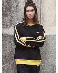 W Concept - [unisex] Madmars 2line Sweatshirts_black - Lyst