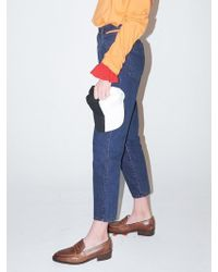 Bouton - Tin Denim Pants-orange - Lyst