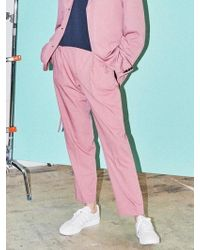 NOHANT - Brunch Trouser Pink - Lyst
