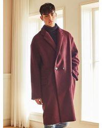 LIUNICK - Urban Wool Oversize Double Coat (wine) - Lyst