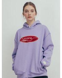 W Concept - Logo Vintage Mood Hoodie_purple - Lyst