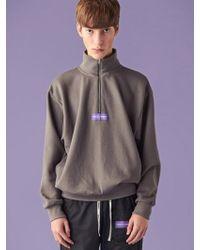 SLEAZY CORNER - [unisex] Pullover Half Zipup Mtm Grey - Lyst