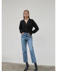 NILBY P - N Basic Knit Cardigan Black - Lyst