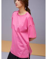 Aheit - Cotton Jersey Top Pink - Lyst