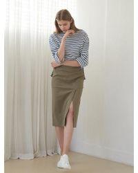 NILBY P - Cotton H-line Skirt [ka] - Lyst