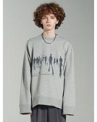 Add - Not Today Graphic Sweatshirt Melange Gray - Lyst