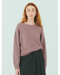 Bensimon Merino Wool Crop Knit - Pink