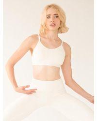 W Concept Kate Active Bra - New White Fm001bt