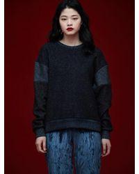 Grace Raiment - Lip Point Knit Sweatshirts - Lyst