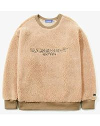 LAYER UNION Sherpa Sweatshirt Beige - Natural