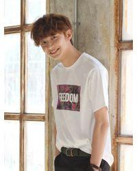 Chubasco - M T Shirt Weed Pp White M17105[unisex] - Lyst