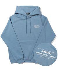 SSRL Slogan Hood - Blue