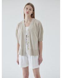 NILBY P Linen Half Sleeve Cardigan - Natural