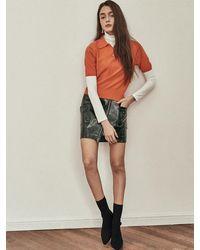Blank Shiny Leather Skirt - Green