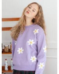 TARGETTO - Marguerite Knit Lavender - Lyst
