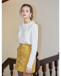 VEMVER Corduroy Mini Skirt - White