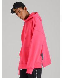 COSTUME O'CLOCK - Smcocl K Oversized Hooded Sweatshirt Pink - Lyst