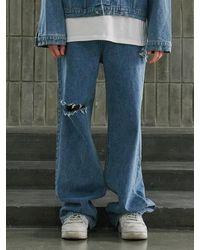 13Month Destroyed Jeans Blue