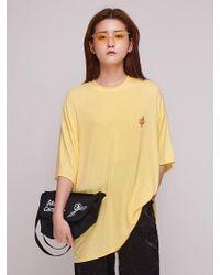 Baby Centaur - Baby Chewing Gum T-shirt Yellow - Lyst