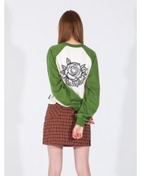 W Concept - Rose Graphic Raglan Sweatshirt Green - Lyst