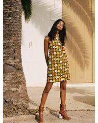 DAZE DAYZ Petal Mini Dress - Multicolour