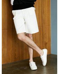 BONNIE&BLANCHE - Pocket Trouser Shorts Ivory - Lyst