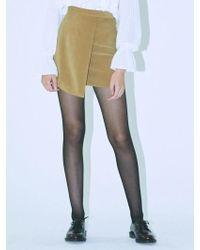 MIGNONNEUF - Mignonnhuf Crush Layer Skirt Mustard - Lyst