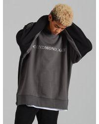 COSTUME O'CLOCK Twotone K Oversized Sweatshirt Dark Grey - Gray
