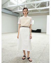 OUI MAIS NON Lily Rounded Skirts - White