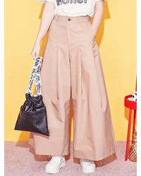 Blank - Maxi Flared Pants-be - Lyst
