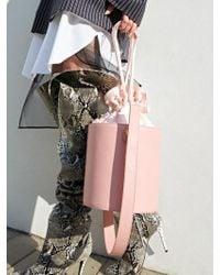 UNDER82 - Alice Pearl Bucket Bag Pink - Lyst