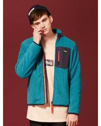 W Concept - [unisex] Urban Fleece Pullover Jacket_ol052 - Lyst