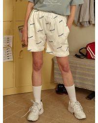 W Concept - [unisex]splash Shorts White - Lyst