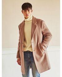 LIUNICK - Wool Some Oversize Single Coat Beige - Lyst