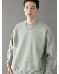 VOIEBIT Heavyweight Oversized Fit Sweatshirt Gray