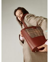 Atelier Park Brim Bag - Brown