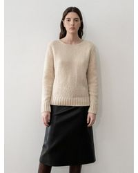 Amomento Wool Blend Round Neck Jumper - White