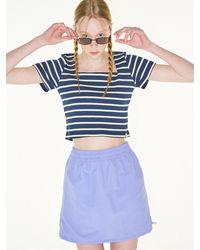 FUNFROMFUN Square Neck Stripe T-shirts - Blue