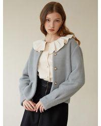 F.COCOROMIZ - Pearl Knit Cardigan - Lyst