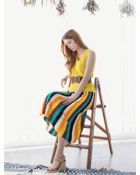 MOIMOII - Rainbow Knit Skirt - Lyst
