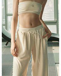 ULKIN Organic Terry Wide Lounge Pants - White