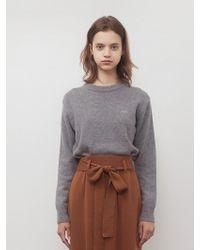 among - A Am Knit Grey - Lyst