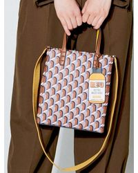 ROSA.K Cabas Monogram Tote Bag M Camel - Multicolor