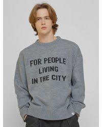 URBANDTYPE Kn078 City Graphic Knit Jumper Melange - Grey