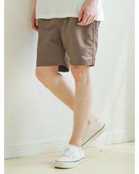 F.ILLUMINATE - [unisex] Rib Logo Shorts Brown - Lyst